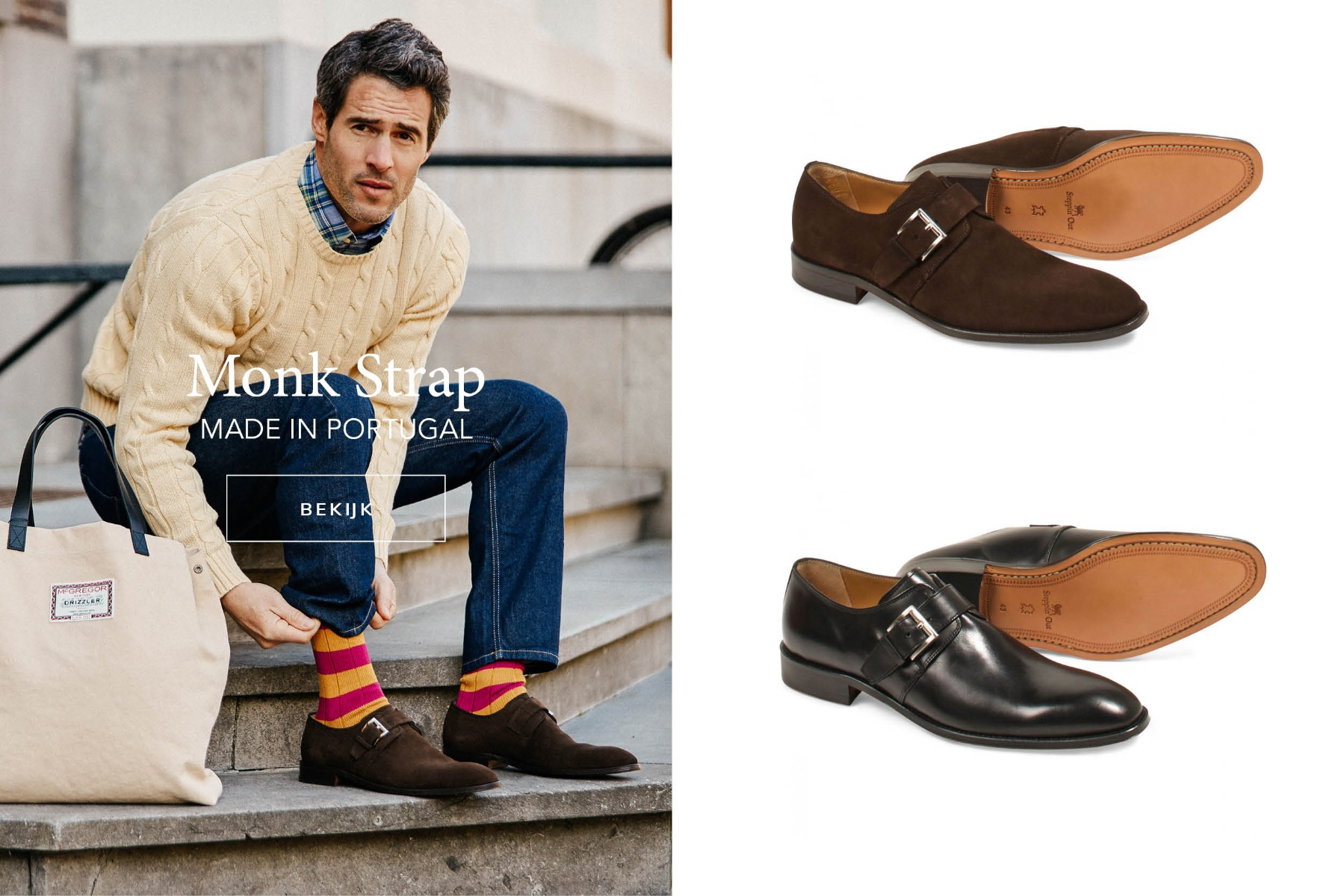 Shoe guide monk strap
